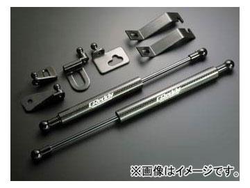トラスト GReddy エンジンフードリフター 18590104 スズキ スイフトスポーツ ZC32S ボンネットタイプ:軽量 2011年12月~ 入数:1セット(2本)