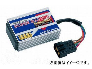 2輪 CF POSH デジタルスーパーバトル プロフェッショナル 433460 ホンダ ライブディオ-ZX 1997年~