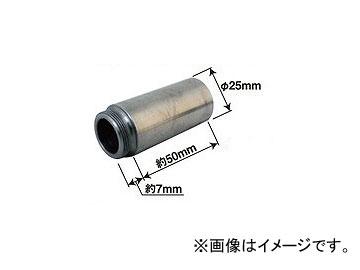 2輪 CF POSH グッドフェローズ ウェルドオンペットコックソケット 880535-5 スチール製 22mmガソリンコック用 入数:1セット(5個)