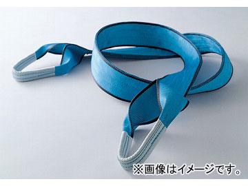 トーヨーセフティー/TOYO SAFETY Aスリングベルト 両端アイ形(吊部に強靭保護シート付き) サイズ:50mm×4.5m