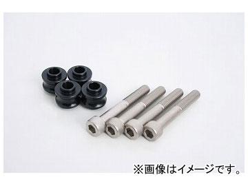 2輪 アクティブ ハイパープロ オフセットカラー 10mm/ボルト70mm/ブラック 1470084B JAN:4538792779638