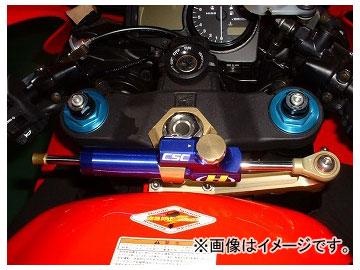 2輪 アクティブ ハイパープロ ステアリングダンパーステー ステーカラー:ゴールド,ブラック ホンダ CBR945RR 2002年~2003年