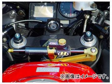 2輪 アクティブ ハイパープロ ステアリングダンパーステー ステーカラー:ゴールド,ブラック ホンダ CBR900RR 2000年~2001年