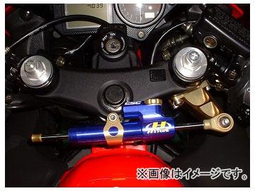 2輪 アクティブ ハイパープロ ステアリングダンパーステー ステーカラー:ゴールド,ブラック ホンダ CBR600F4i/F4 1999年~2002年