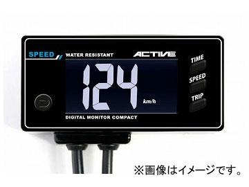 2輪 アクティブ デジタルモニター コンパクト スピード 1080106 JAN:4538792756950