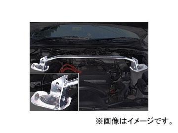 送料無料 オクヤマ 安売り ストラットタワーバー 641 014 1 フロント お気に入 アルミ製 トヨタ MCS タイプI JZA80 スープラ NA