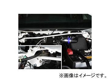 オクヤマ ストラットタワーバー 634 047 0 フロント スチール製 専用 MCS トヨタ エスティマ ACR5#W/GSR55W