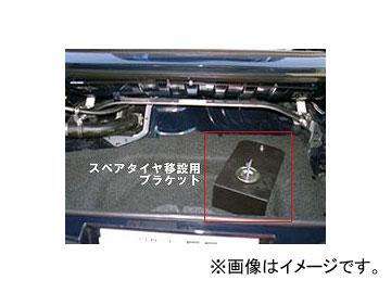オクヤマ ストラットタワーバー 664 401 0 リア アルミ製 タイプD マツダ ロードスター NA6CE/NA8C