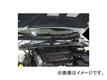 オクヤマ ストラットタワーバー 642 408 0 フロント アルミ製 タイプII マツダ ファミリアS ワゴン BJ8W/BJFW