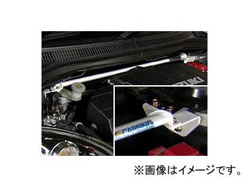 オクヤマ ストラットタワーバー 614 609 0 フロント スチール製 タイプD スズキ スイフトスポーツ ZC31S/ZC11S