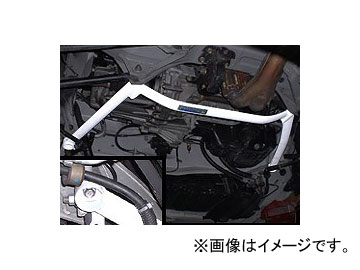 オクヤマ ロワアームバー 691 021 0 リア スチール製 タイプII トヨタ MR-S ZZW30 前期 1999年10月~2002年08月