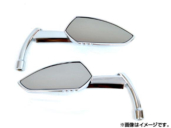 2輪 AP ブレードタイプミラー クローム ハーレー汎用 AP-B-MIRROR002 入数:1セット(左右)