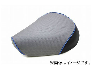 2輪 グロンドマン 国産シートカバー エンボスグレー/青パイピング(被せ) 品番:GR214HC120P50 JAN:4562492983606 ホンダ PCX125(JF56)