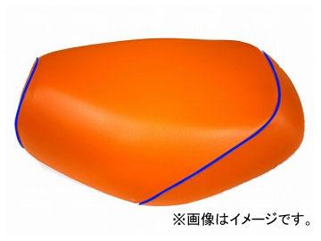 2輪 グロンドマン 国産シートカバー オレンジ/青パイピング(被せ) 品番:GR213HC140P50 JAN:4562493012459 ホンダ PCX125(初期/EPSエンジン)