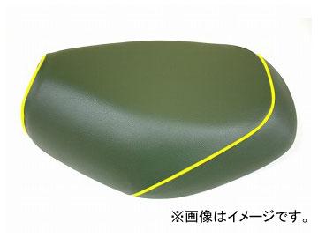 2輪 グロンドマン 国産シートカバー ダークグリーン/黄色パイピング(被せ) 品番:GR214HC300P100 JAN:4562492981473 ホンダ PCX125(JF56)