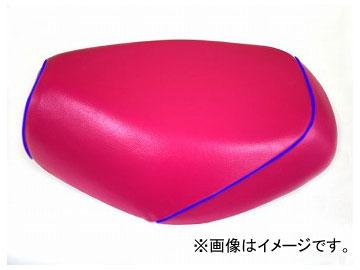 2輪 グロンドマン 国産シートカバー ピンク/青パイピング(被せ) 品番:GR214HC320P50 JAN:4562492981565 ホンダ PCX125(JF56)