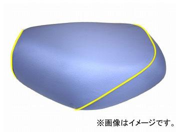 2輪 グロンドマン 国産シートカバー ライトブルー/黄色パイピング(被せ) 品番:GR213HC340P100 JAN:4562493012763 ホンダ PCX125(初期/EPSエンジン)