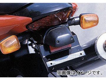 2輪 アグラス フェンダーレスキット FRP/ブラック P003-0406 スズキ SV400 1998年~2003年 JAN:4520616598419
