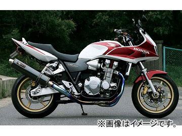 2輪 ノジマエンジニアリング DLCチタン フルエキゾースト 4-1SC ブラック NTX017GTD-J ホンダ CB1300SF SC54 ABS装着可 2003年~2007年 JAN:4548664660926
