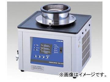アズワン/AS ONE 凍結乾燥器(本体) FDU-12AS 品番:2-8102-01 JAN:4580110238372