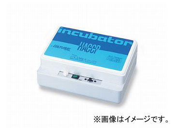 アズワン/AS ONE パーソナルインキュベーター JPカルチャーIII型 品番:2-5834-01