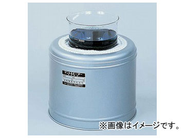 アズワン/AS ONE マントルヒーター(ビーカー用) 500ml GB-5 品番:1-162-05