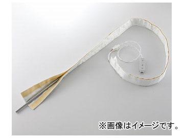 アズワン/AS ONE チューブカバーヒーター SRX-6.35-10 品番:2-5207-02