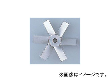 アズワン/AS ONE 撹拌翼 SUS傾斜パドル80mm ボス付き 品番:1-7125-33
