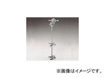 アズワン/AS ONE エアーミキサー M08-1200 品番:1-788-03