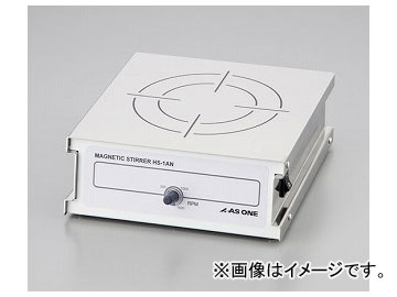 アズワン/AS ONE マグネチックスターラー(アナログタイプ) HS-1AN 品番:2-4991-01 JAN:4560111725989