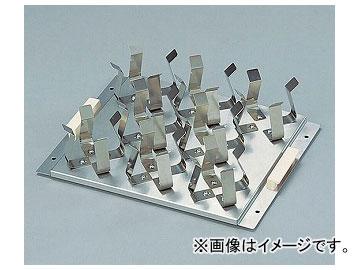 アズワン/AS ONE フラスコホルダー F-02 品番:1-205-06 JAN:4562108513944