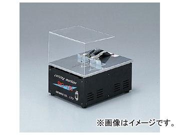 アズワン/AS ONE 卓上型研磨切断機(本体) RC-120 品番:6-5631-01