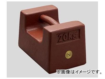 アズワン/AS ONE 枕型分銅 鋳鉄製/10kg 品番:2-441-02