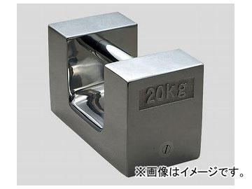 アズワン/AS ONE 枕型分銅 鋳造用非磁性ステンレス鋼製/5kg 品番:2-470-03