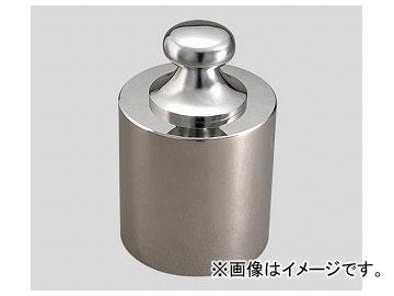 アズワン/AS ONE 円筒分銅 20kg 品番:2-494-01