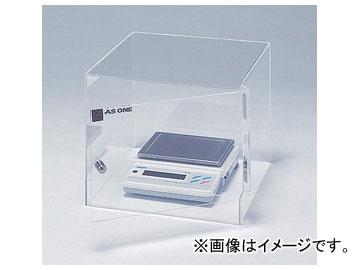 アズワン/AS ONE コンパクト天秤カバー 風防型 品番:1-583-03 JAN:4562108508469