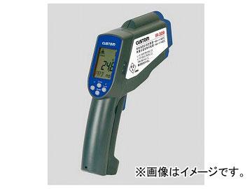 アズワン/AS ONE 放射温度計 IR-309 品番:1-8931-11 JAN:4983621203097