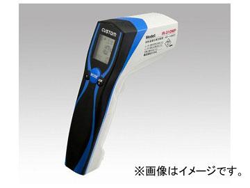 アズワン/AS ONE 防水放射温度計 IR-310WP 品番:1-2530-01 JAN:4983621203103