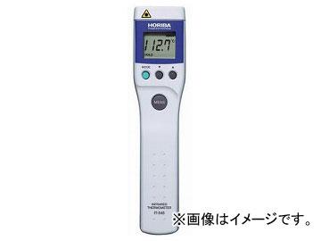 アズワン/AS ONE 放射温度計 IT-545N 品番:1-5309-12