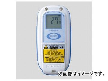 アズワン/AS ONE 防水形ハンディ放射温度計 IR-TE2 品番:2-5785-11