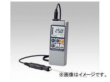 アズワン/AS ONE デジタル温度計 SK-1260センサー付き 品番:6-9653-31 JAN:4974425800018