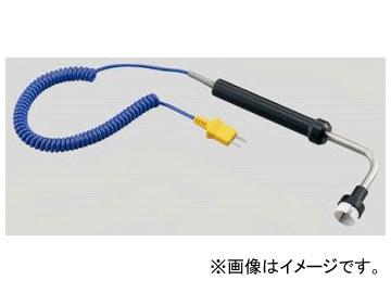 アズワン/AS ONE ハンドルプローブセンサー(K熱電対) DS-5860 品番:3-1564-05 JAN:4571110718063
