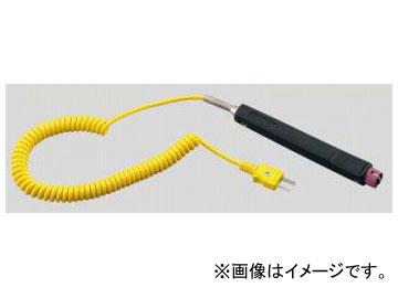 アズワン/AS ONE ハンドルプローブセンサー(K熱電対) DS-5870 品番:3-1564-06 JAN:4571110718070