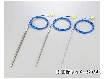 アズワン/AS ONE Kシース熱電対(高温度・インコネル(R)タイプ) 品番:1-3963-03