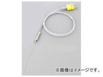 アズワン/AS ONE 極細温度センサー(K熱電対) オメガコネクター 品番:1-4223-01