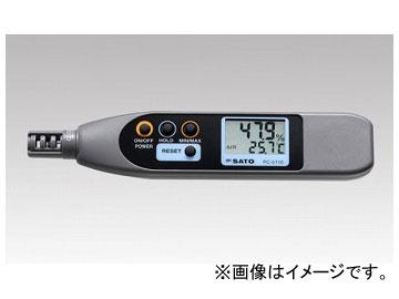 アズワン/AS ONE ペンタイプ温湿度計 PC-5110 品番:1-1873-01 JAN:4974425807017