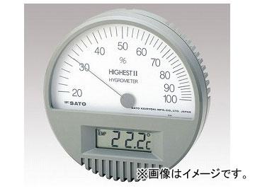 アズワン/AS ONE 精密温湿度計 No.7542 品番:1-623-01 JAN:4974425323302