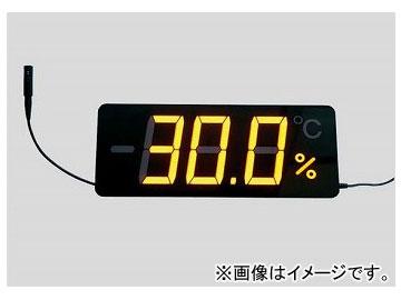 アズワン/AS ONE 薄型温度表示器 TP-300HA 品番:2-472-03