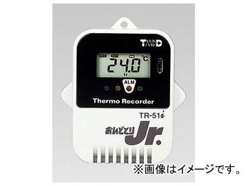 アズワン/AS ONE 温度記録計(おんどとりJr.) TR-51i 品番:1-5020-31