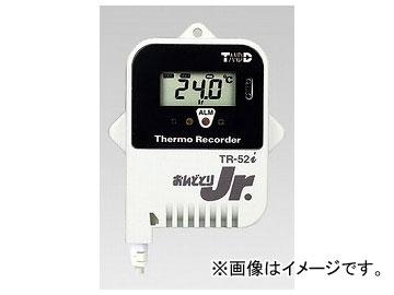 アズワン/AS ONE 温度記録計(おんどとりJr.) TR-52i 品番:1-5020-33